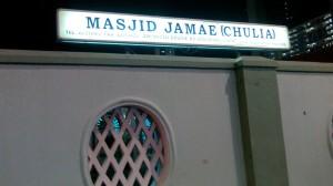 Perjalanan dari Kuala Lumpur Ke Singapore, Masjid Jamae di dekat China Town - Singapore