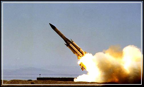 Teknologi Militer Iran Terbaru dan Tercanggih