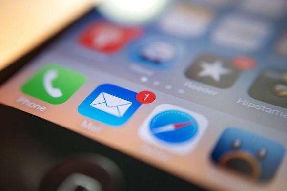 Cara memperbaiki email di iPhone 2