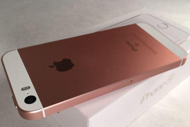 masalah iPhone SE